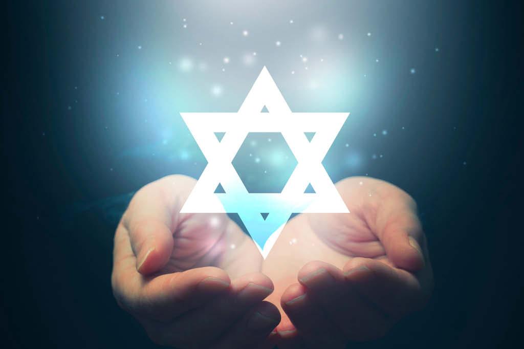 Entre o céu e os neurônios: judaísmo