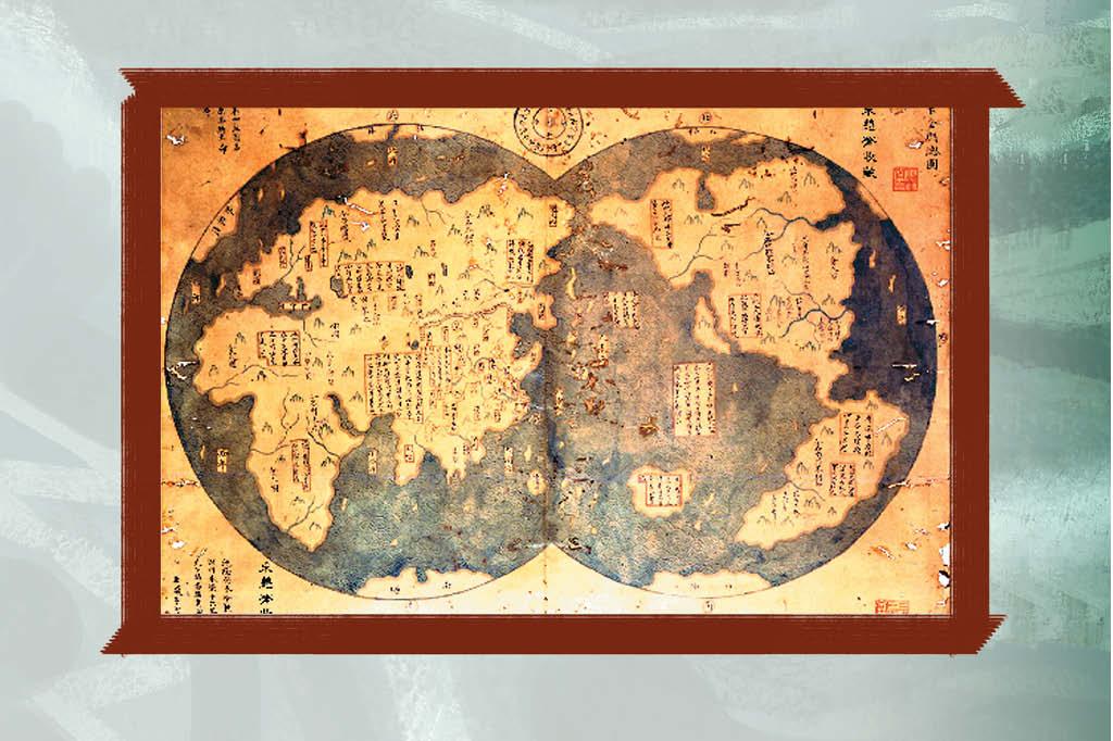 No mapa chinês acima, é possível visualizar, com ótima precisão, os desenhos da América do Sul, Central e do Norte, uma ilha onde estaria a Austrália e até trechos da Antártida. Tudo normal, não fosse a data em que o mapa teria sido feito: 1418, quase 90 anos antes de uma embarcação completar a primeira circunavegação oficial do planeta