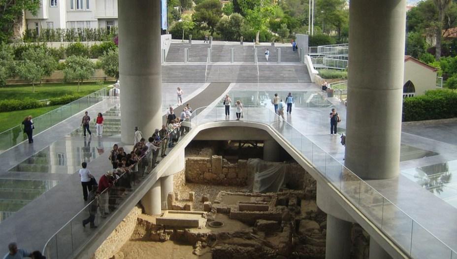 9. Museu da Acrópole<br />