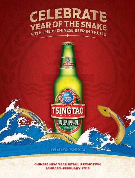 2. Tsingtao