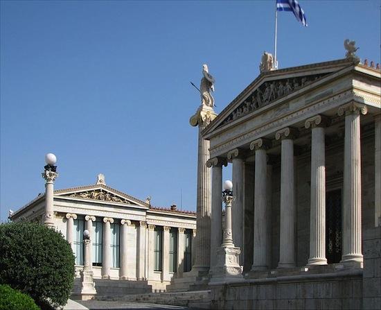 Nome: Atenas