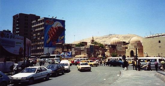 Nome: Damasco