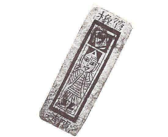 JOGOS DE CARTA - Os primeiros jogos de carta foram encontrados no século 9, durante a Dinastia Tang.