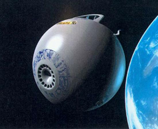 Coração de Ouro é a primeira nave a utilizar o Gerador de Improbabilidade Infinita. Por meio dela, vários personagens de O Guia do Mochileiro das Galáxias conseguem viajar pelo universo.