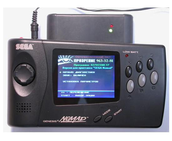 Nomad (Sega) - 1995