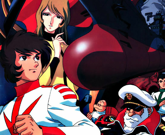 A Patrulha Estelar (1974) é um anime que mostra um grupo de terráqueos que tenta combater os ataques do planeta Gamilon.