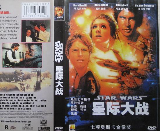 POPULARIDADE - Os filmes de Star Wars já foram dublados e legendados em dezenas idiomas. Inúmeros outros produtos da saga (veja a seguir) também foram traduzidos e adaptados para outras culturas.