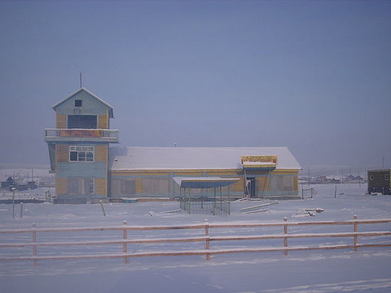 Onde:  Verkhoyansk, Rússia
