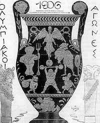 1906_intercalated_games_logo