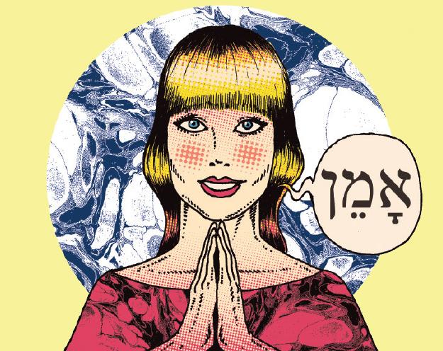 """""""Aprendi hebraico em dois palitos"""""""