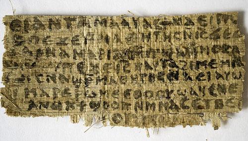 karen-king-ancient-papyrus-20120918-03-size-598