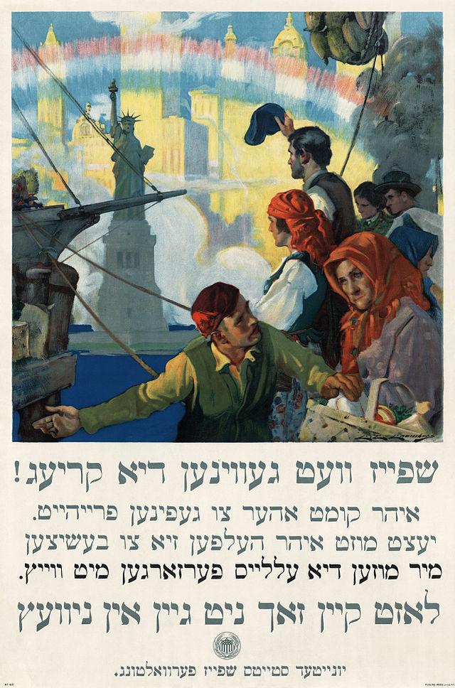 Yiddish_WWI_poster2