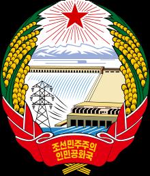 coreia-do-norte-emblema