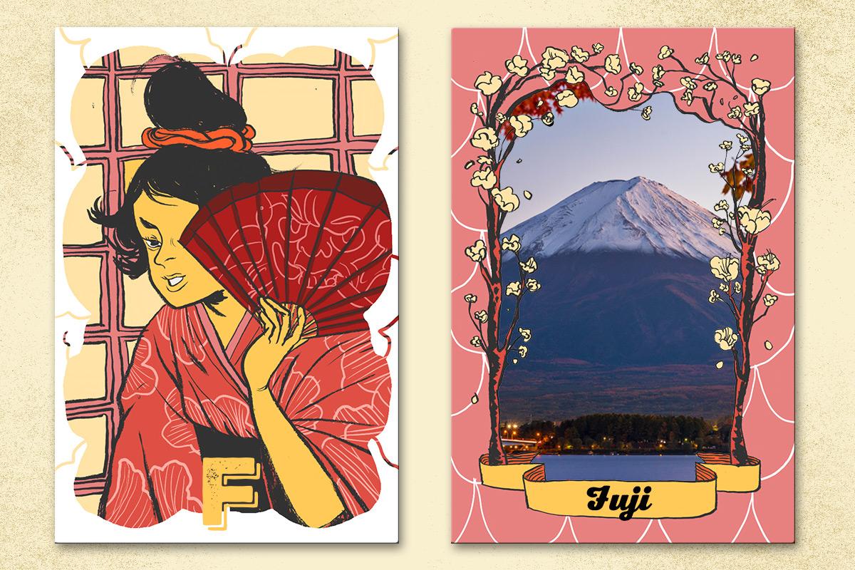 F de Fuji