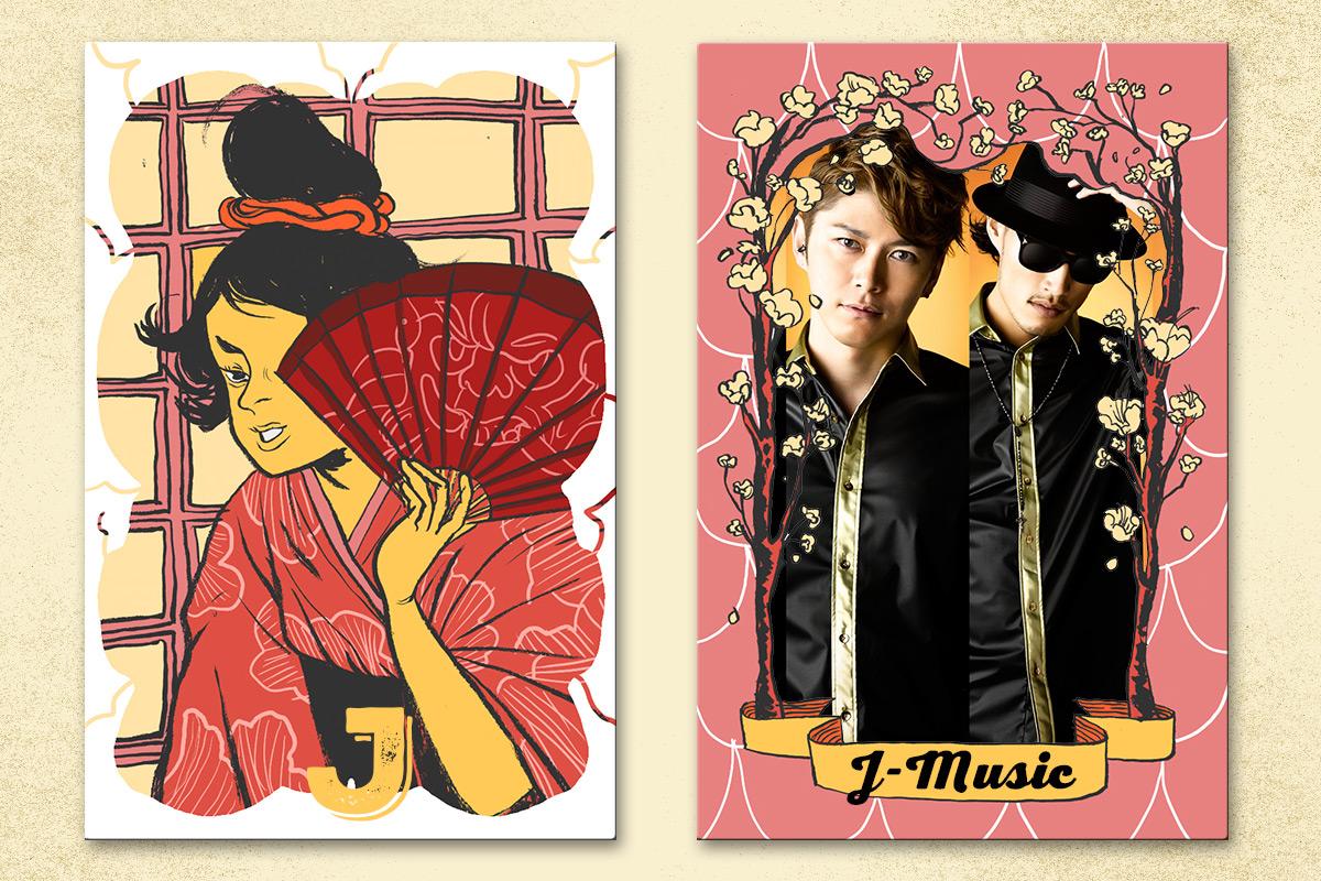 J de J-music