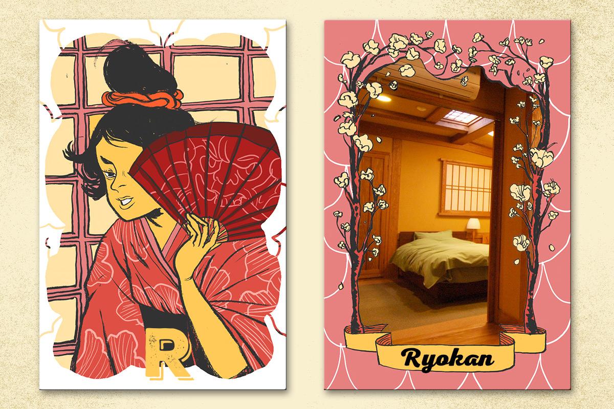 R de Ryokan