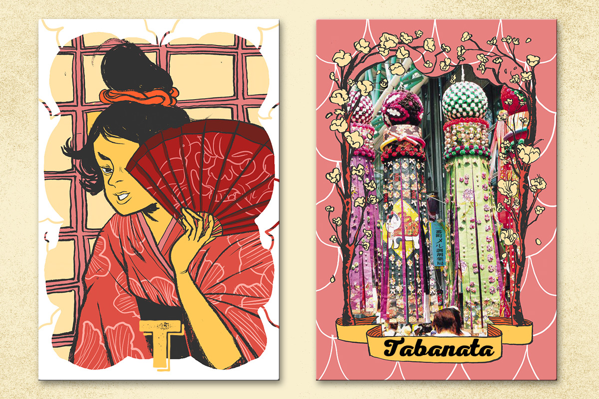T de Tanabata