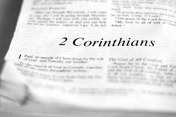 Qual a relação entre o Corinthians e o povo coríntio, da Bíblia?