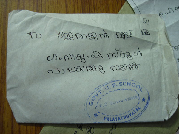 Letters_from_Students_(4)