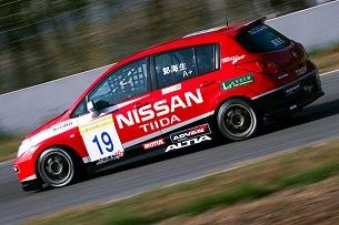 522794ae9827680fb70000be640px-nissan_tiida_racing_car.jpeg