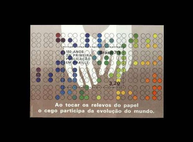 braille-selo