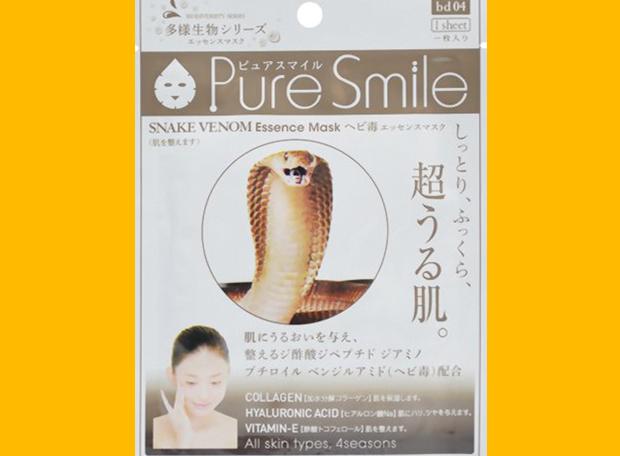 Creme Pure Smile
