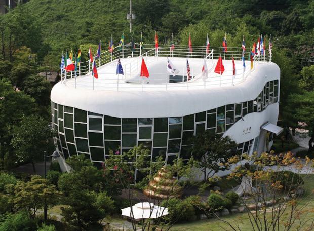 Museu Haewoojae