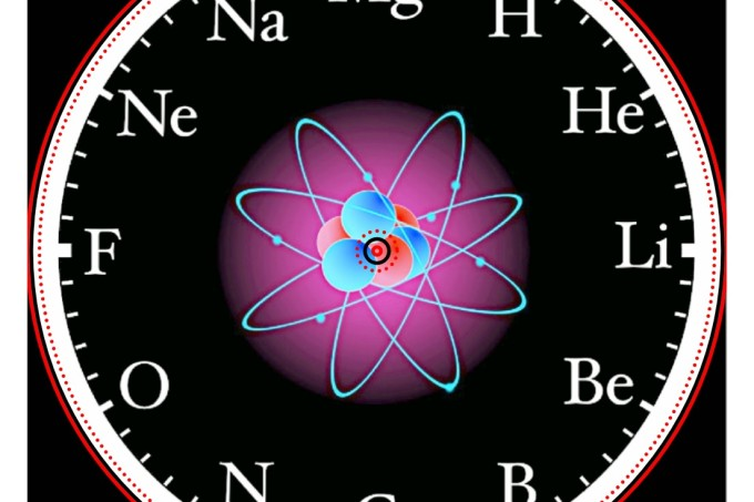 566f1d850e2163522f00ff87relogio_atomico_relogios_de_paredes-r765313c51ef54df480c019f747b80a9b_f43aj_1024.jpeg