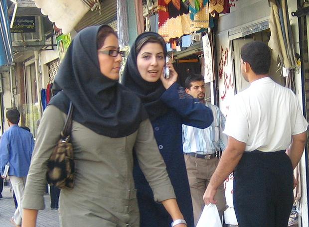 Irã jovens iranianos