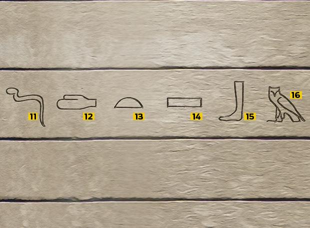 egito_hieroglifos2
