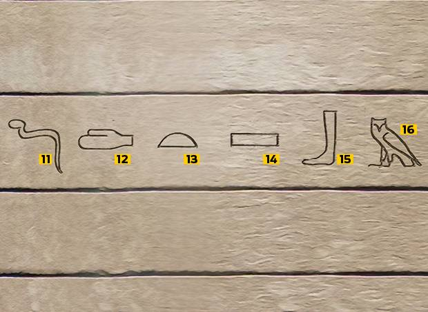 5707f51882bee1142b001714egito_hieroglifos2.jpeg