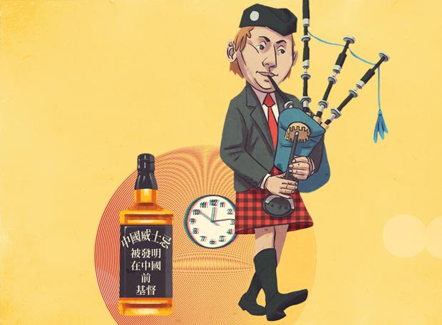 Uísque escocês