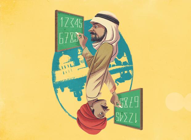numeros arabicos
