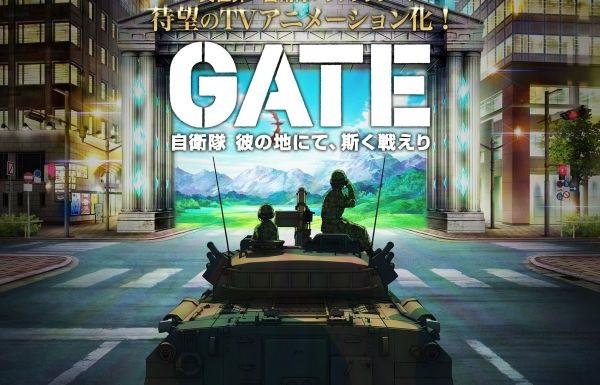 anime_03_gatejeitai