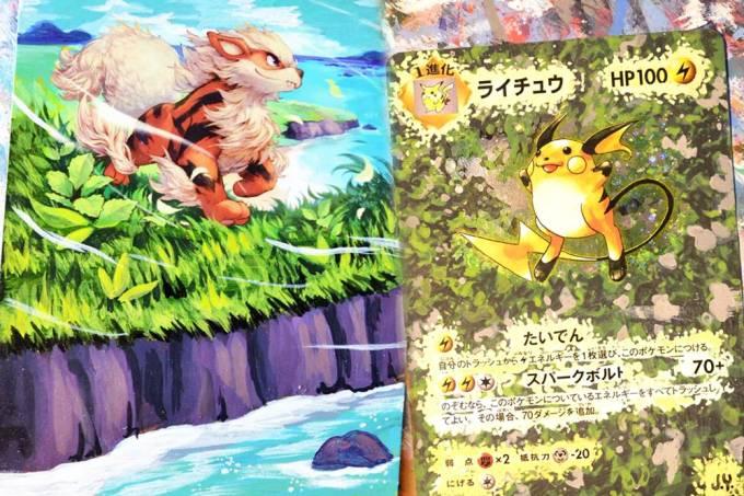 Cartões Pokémon