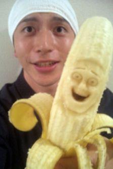 escultura-banana-yamada
