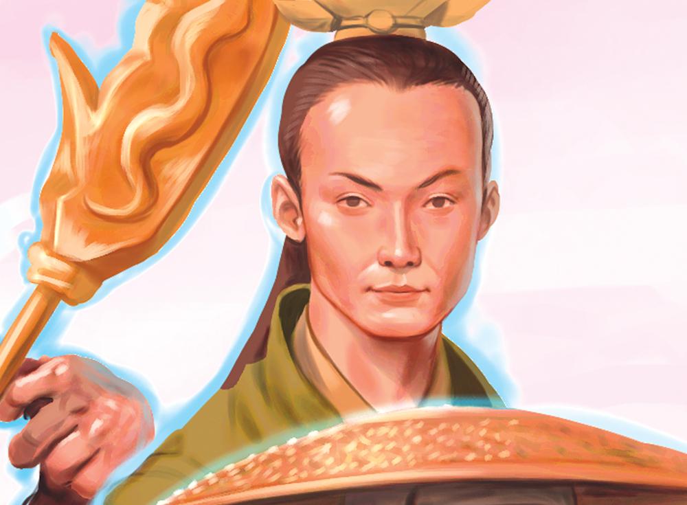 imperador-jade