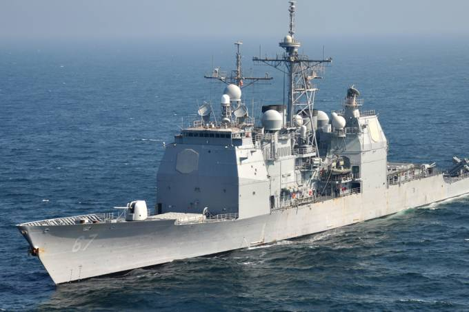 Marinheiro americano desaparece e é encontrado dentro de navio da própria marinha americana