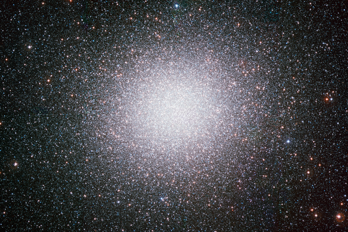 NOVAS _ Astrônomo brasileiro independente descobre estruturas no centro da Via Láctea_hone