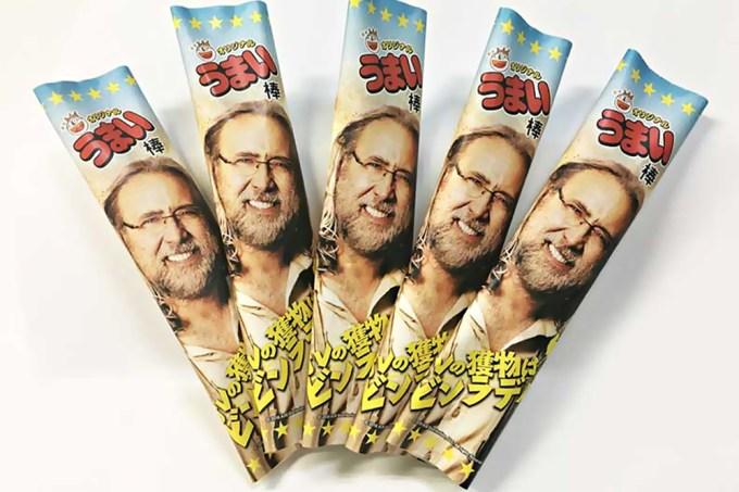 Rosto de Nicolas Cage é usado em embalagem de aperitivo no Japão sem o ator saber