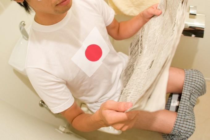 Japoneses quase destroem rede de esgoto durante jogo da Copa