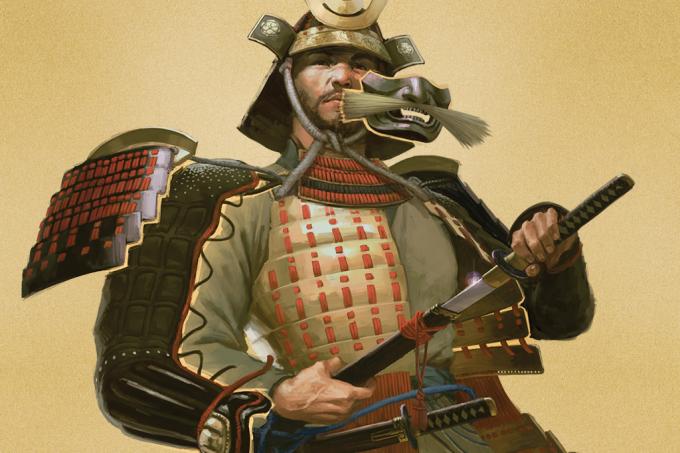 samurai-home