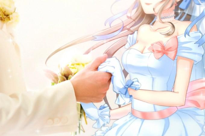 Empresa japonesa reconhece casamentos com personagens de anime