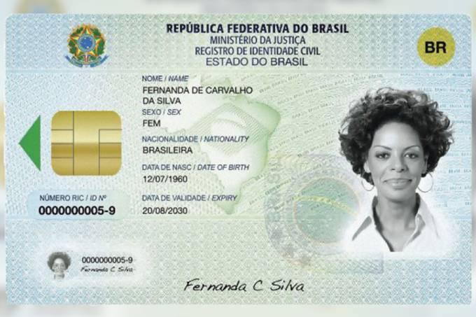 Como será o novo documento de identificação unificado?