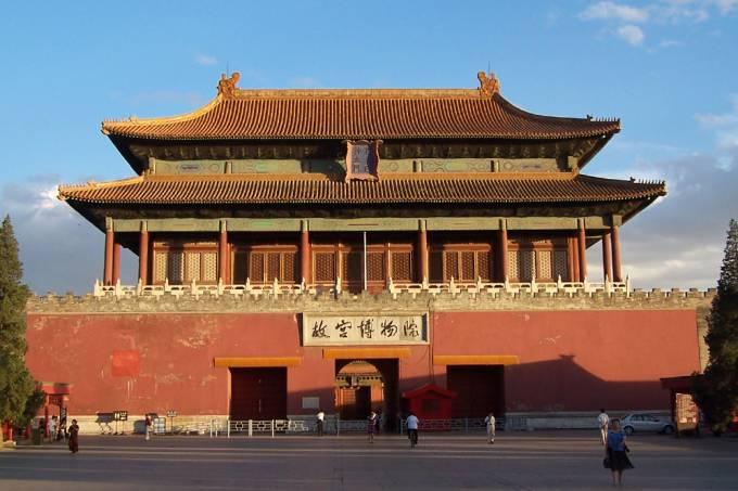 Como é a cidade proibida, em Pequim? – Thumb