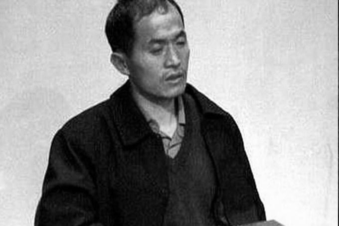 Yang Xinhai – 2
