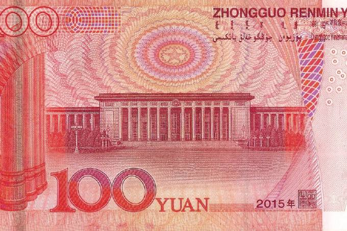 Que lugares aparecem nas notas de yuan, o dinheiro da China?
