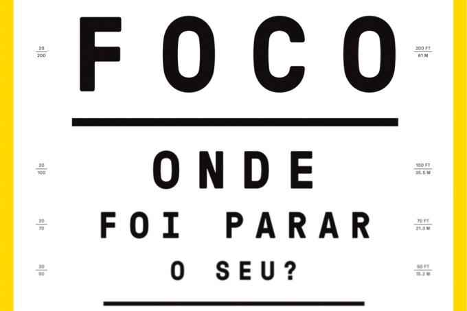 foco-home