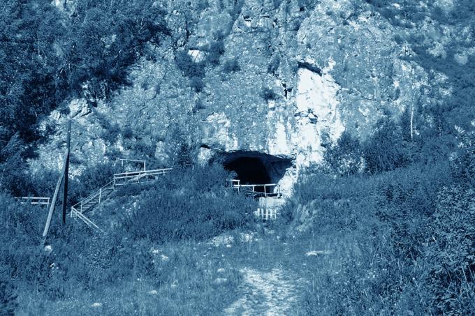 caverna-desinova