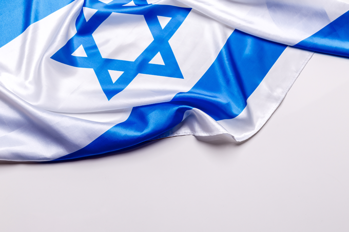 Site_Israel